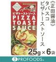 《正田醤油》タバスコピザトーストソース【25g×6