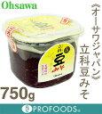 《オーサワジャパン》有機立科豆みそ【750g】