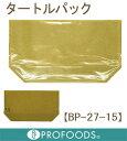 《福助》タートルパック(BP-27-15)【20枚】