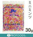 《Jhc》ミニミンツ【30g】