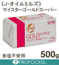《J-オイルミルズ》マイスターゴールドスーパー(無塩)【500g】
