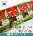 《シージェイ》韓国味付のり【8枚×8袋】