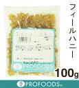 耐熱性固形ハチミツフィールハニー【100g】