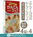 《伊那食品》かんてんクック【4g×4】