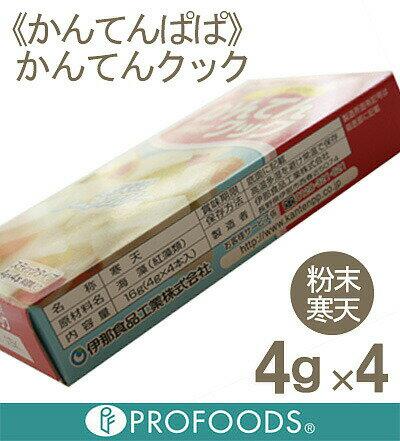 《伊那食品》かんてんクック【4g×4】の紹介画像2