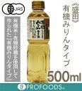 《盛田》有機みりんタイプ【500ml】