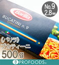 《バリラ》ブカティーニNo.9【500g】