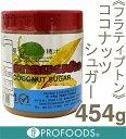 《プラティプトン》ココナッツシュガー【454g】