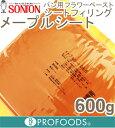 《ソントン》メープルシートQBG【600g】