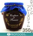 《サバトン》フレーズジャム【350g】