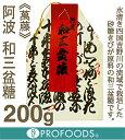 《萬藤》阿波和三盆糖【200g】