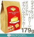 《ダイアモンドベーカリー》オリジナルグラハムクラッカー【17...