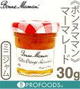 《ボンヌママン》ミニジャム・マーマレード【30g】