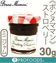 《ボンヌママン》ミニジャム・ストロベリー【30g】