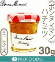 《ボンヌママン》ミニジャム・ハチミツ【30g】