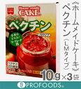 《ホームメイドケーキ》ペクチン(LMタイプ)【10g×3袋】