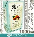 《筑波乳業》濃いアーモンドミルク(まろやかプレーン)【1000ml】砂糖不使用