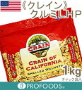 《クレイン》クルミLHP【1kg】(既製品)