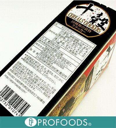 《前田製菓》10種類の穀物クラッカー【5枚×6袋】の紹介画像2