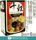 《前田製菓》10種類の穀物クラッカー【5枚×6袋】