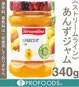 《ストリームライン》アプリコットジャム【378g】