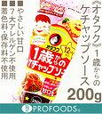 《オタフク》1歳からのケチャップソース【200g】