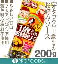 《オタフク》1歳からのお好みソース【150g】