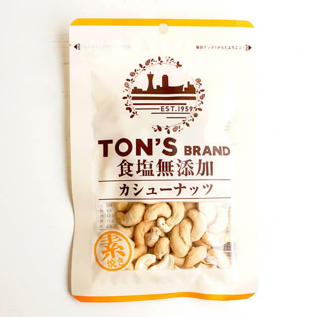 《東洋ナッツ》食塩無添加 カシューナッツ【75g】