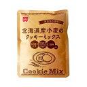 《共立食品》北海道産小麦のクッキーミックス【220g】...