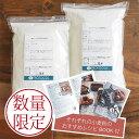 プロフーズオリジナル 強力粉2種セット(スーパーリッチ&春よこい100%) 各1kg