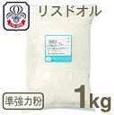 ショッピング1kg 《日清製粉・準強力粉》リスドオル【1kg】(チャック袋入)