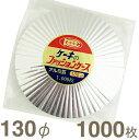 《菓包》ファッションケース(直径130mm)【1000枚】...