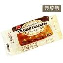 《HOME MADE CAKE》グラハムクラッカー【90g】