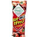 《正田醤油》タバスコホット辛口ケチャップ【225g】