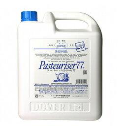■アルコール除菌液■《ドーバー》<strong>パストリーゼ</strong>77【5000ml】
