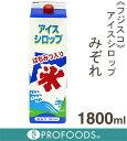 《フジスコ》かき氷シロップミゾレ(はちみつ入り)【1.8L】