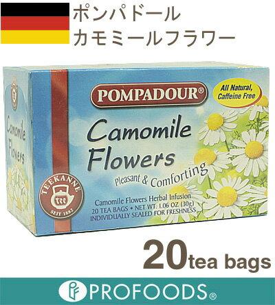 《ポンパドール》カモミールフラワーティー【1.5g×20パック】
