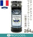 《サンダルフォー》ワイルドブルーベリージャム【284g】(砂糖不使用)