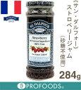 《サンダルフォー》ストロベリージャム【284g】(砂糖不使用)