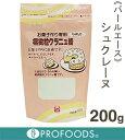 《パールエース》シュクレーヌ(お菓子作り専用・超微粒グラニュ糖)【200g】