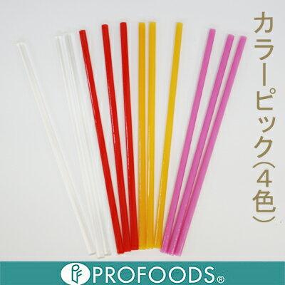 《柳井紙工》カラーピック4色【12本入】の商品画像