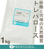 ?商业林原?海藻糖[公斤][《林原商事》トレハロース【1kg】]
