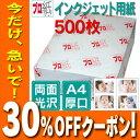 C-d-a4-atsu_500