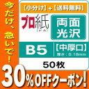 C-d-b5-chu_50