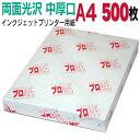 C-d-a4-chu_500