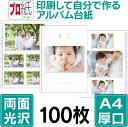 C-d-album_100