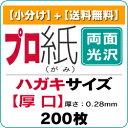 C-d-h_200