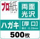 C-d-h_500