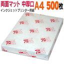 M_a4_chu_500