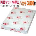 M_h_toku_3000